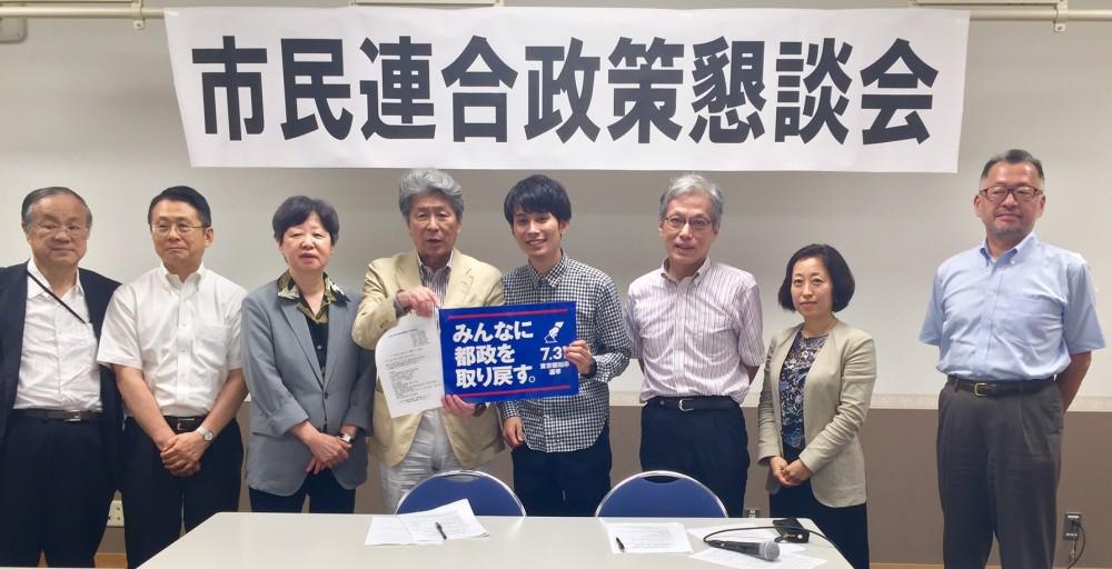 鳥越俊太郎候補と政策懇談会を実施