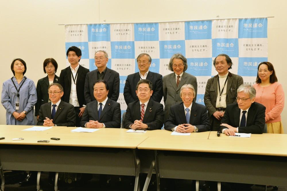 4月5日  野党4党との意見交換会