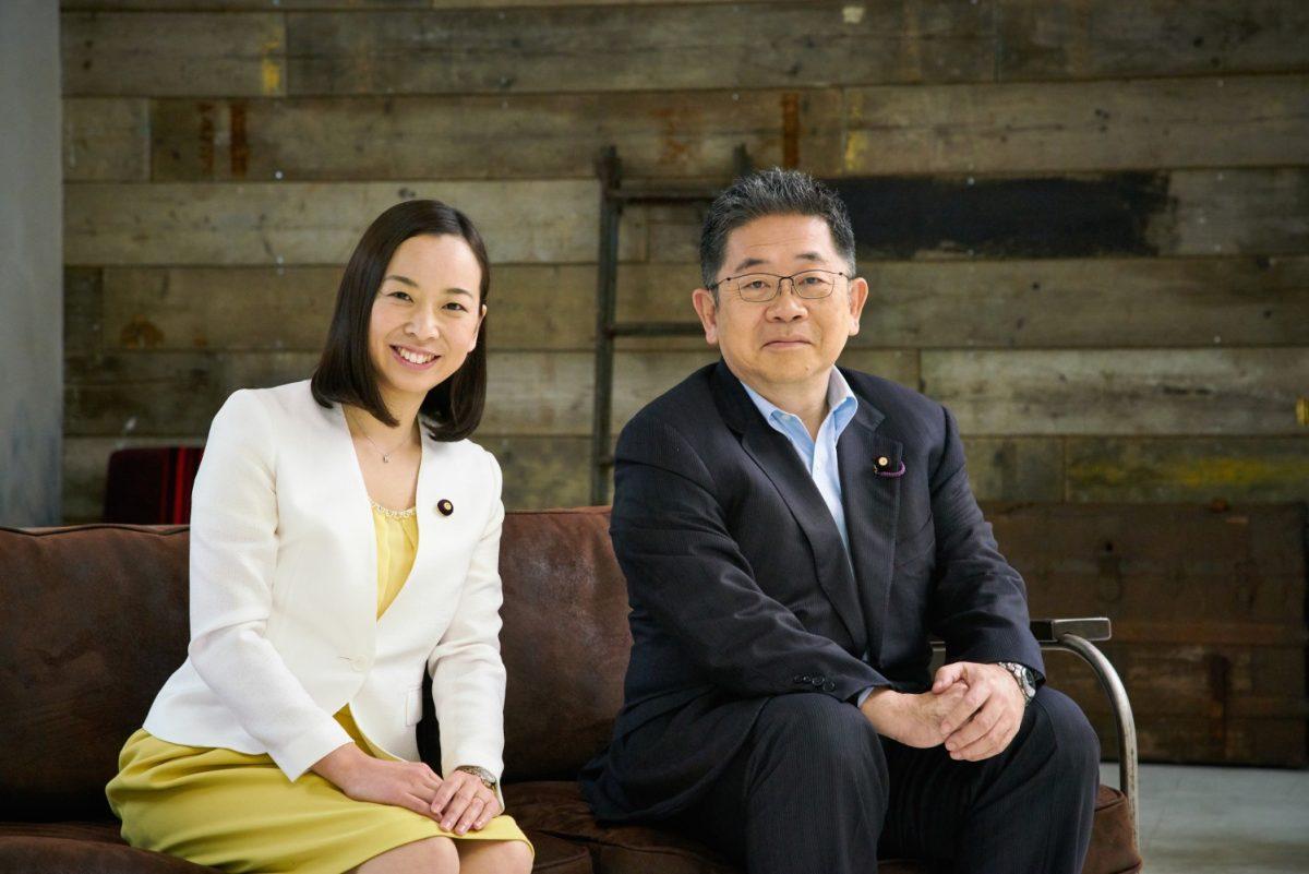 立憲4党と語る、これからの日本 日本共産党編
