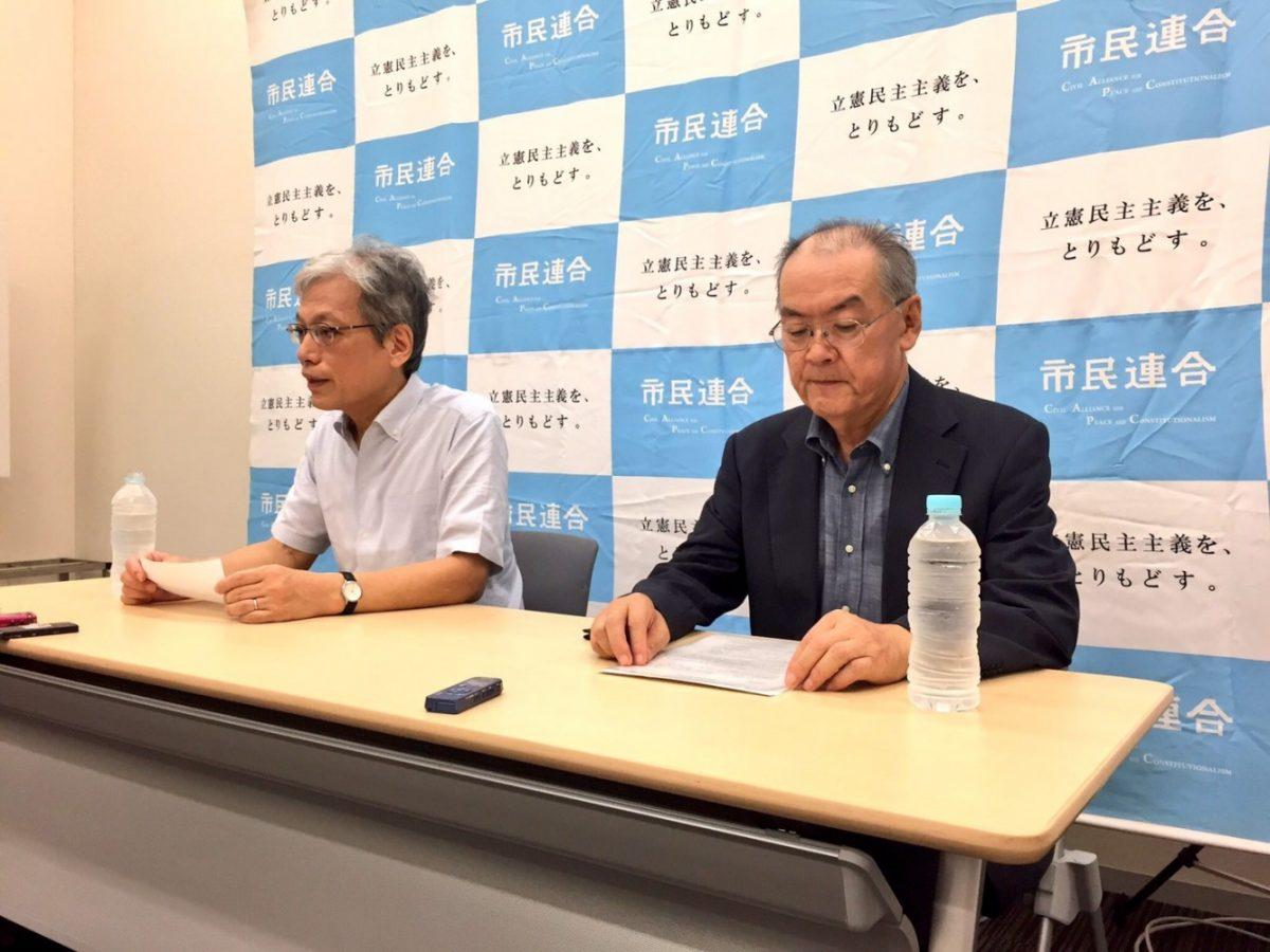 8.25 民進党代表選挙に関する要望