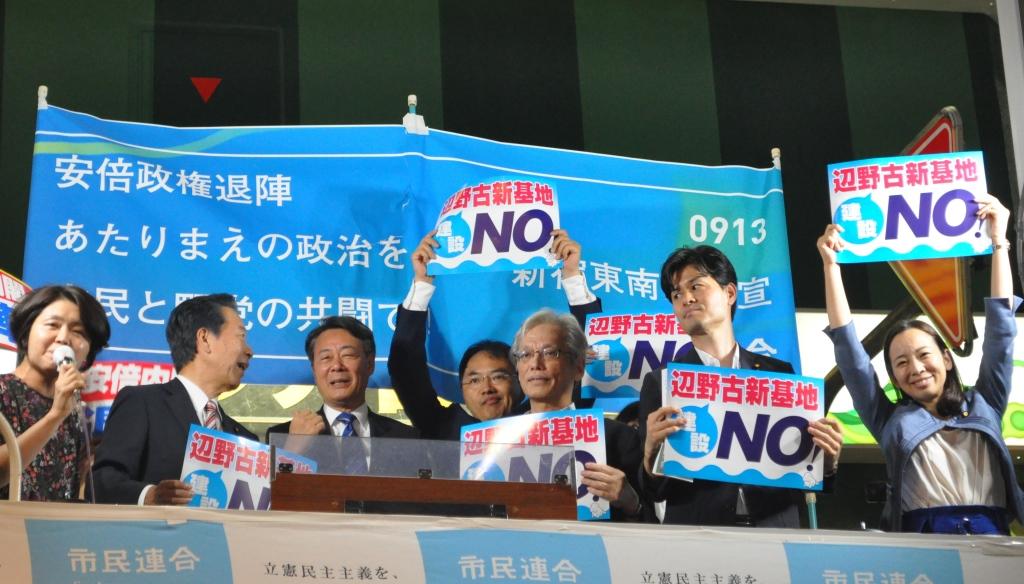 0913新宿東南口街宣 報告