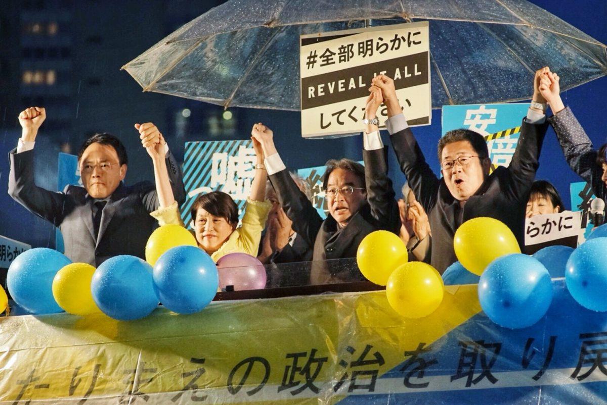 5.8【あたりまえの政治を取り戻す 新宿西口街宣】のご報告